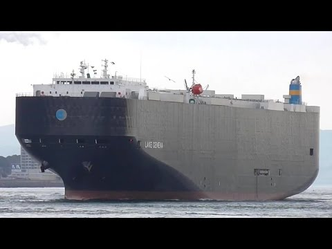 LAKE GENEVA - Eastern Pacific Shipping vehicles carrier
