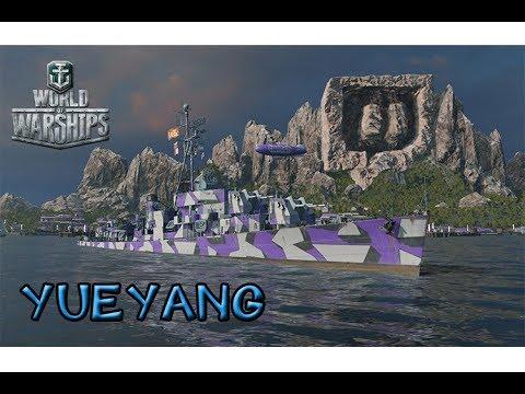[BHG]World of Warships:Yueyang เรือรบไต้หวันNo.1