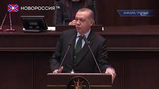 Эрдоган: Иерусалим - это красная линия для мусульман