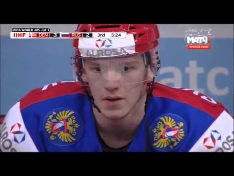 Молодёжный Чемпионат Мира по хоккею 2015. 1/4 финала. Россия  - Дания 4:3 ОТ.