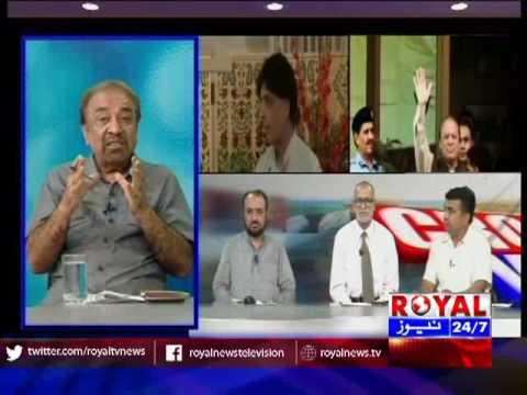 Cross View Program With Rashid Hijazi 28 July 2017 Part 1