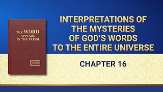 "Word of God | ""Interpretations of the Mysteries of God's Words to the Entire Universe: Chapter 16"""