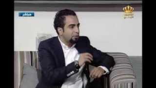 Repeat youtube video يوم جديد - مصعب المعايطة مع سمر غرايبة