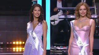 Мисс Россия 2016: Выход в вечерних платьях - Miss Russia 2016: Evening Gowns