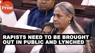 Rapists need to be brought out in public and lynched: Jaya Bachchan