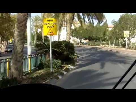 Settlements (Part 1 of 3) - Drive thru Ma'ale Adumim