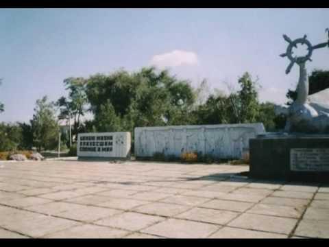 город Городовиковск