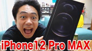 【タピオカカメラ】iPhone12 Pro MAXが届いたし雑談するぜ!!!