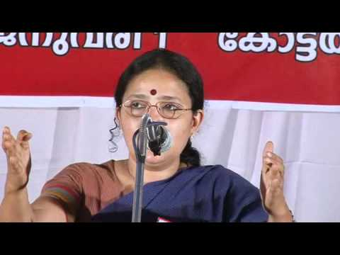 Kerala Yukthivadi Sangham 27th State Conference held at Kottayam