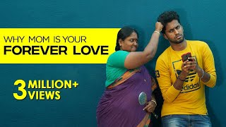 Why Mom Is Your Forever Love | Ft Deepa Akka | English Subtitle | Awesome Machi