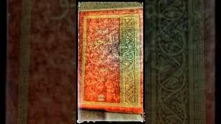 İmam Birgivi - AVAMIL DERSLERI 1