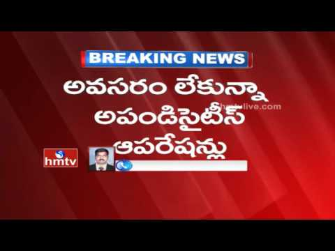 Two Private Hospitals Registrations Cancels in Jagityal | Illegal Operations in Karimnagar | HMTV