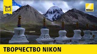 Таймлапс Тибет(Друзья, предлагаем вам отправиться в путешествие по нашей планете вместе с Nikon. В этом видео мы предлагаем..., 2016-03-16T09:26:12.000Z)