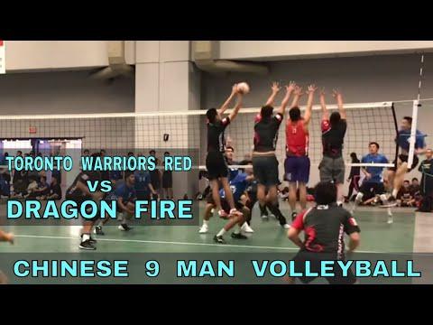 Toronto Warriors Red Vs Dragon Fire - 9 Man Volleyball (NACIVT 2018)