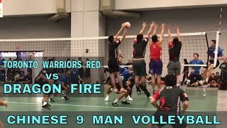 Toronto Warriors Red vs Dragon Fire - 9 Man Volleyball (NACIVT 2018)