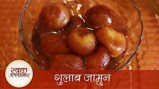 Gulab Jamun - गुलाब जामुन - Special Indian #sweet Recipe