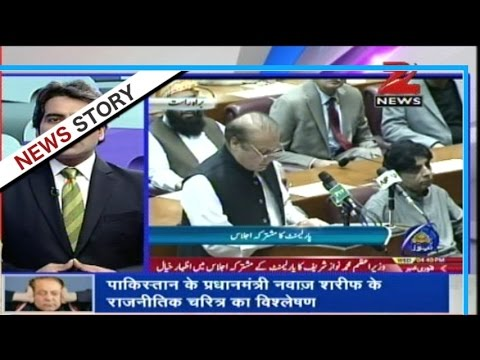 DNA: Analyzing Nawaz Sharif's lies in Pakistan's joint session of parliament