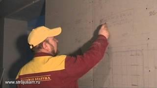 Монтаж многуровнего потолка из гипсокартона    3 диск 0001