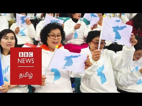Korean Hockey team to unite both nations: BBC Tamil world news