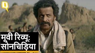 Sonchiriya Movie review: Sushant Singh Rajput, Manoj Bajpai, Ashutosh Rana   Quint Hindi