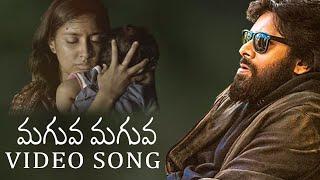 #VakeelSaab - Maguva Maguva Fan Made video Song | Pawan Kalyan | Sid Sriram | Thaman S