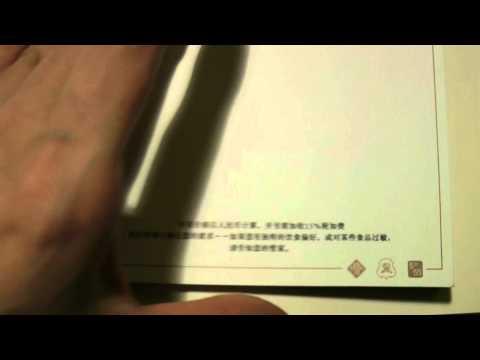 St Regis Shanghai, China: Room Directory Information