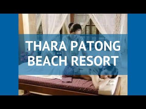 THARA PATONG BEACH RESORT 4* Пхукет обзор – отель ТХАРА ПАТОНГ БИЧ РЕЗОРТ 4* Пхукет видео обзор