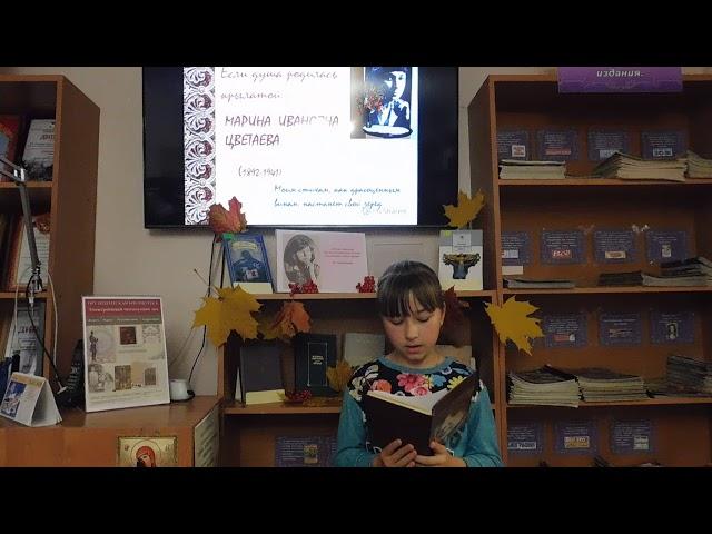 Изображение предпросмотра прочтения – АлександраТолоконникова читает произведение «Бежит тропинка с бугорка» М.И.Цветаевой