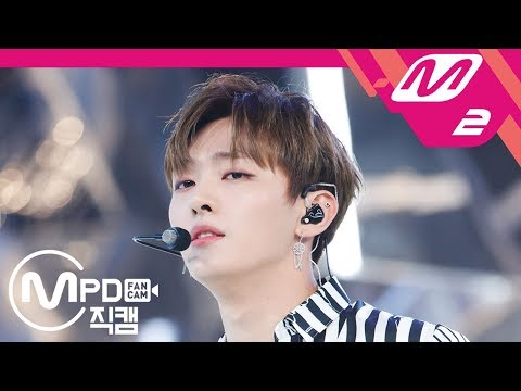 [MPD직캠] 워너원 윤지성 직캠 '켜줘(Light)' (WANNA ONE YOON JI SUNG FanCam)   @MCOUNTDOWN 2018.6.7