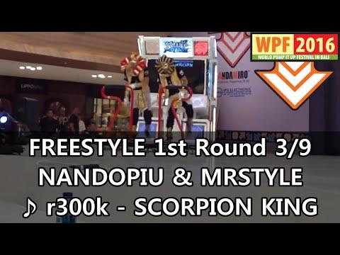 [WPF 2016] Freestyle, 1st Round 3/9: NANDOPIU & MRSTYLE