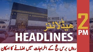 ARY News Headlines | Hajj expenditure this year likely to increase | 2 PM | 15 Jan 2020