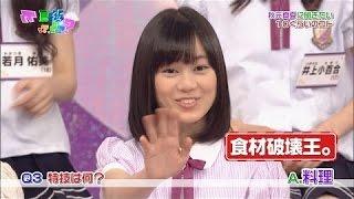 【乃木坂46】生田絵梨花(Ikuta erika)こと「いくちゃん」のめっちゃ可愛...