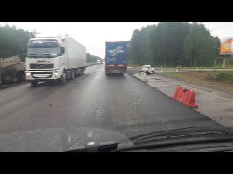 Дтп Мазая и Скайлайна Екатеринбург