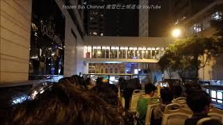 [開蓬巴士] 城巴88R 中環民光街→沙田第一城 全程行車影片