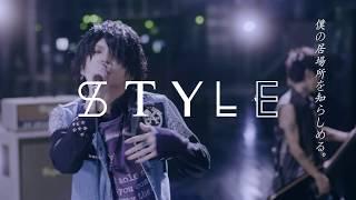 アルバム試聴&ダイジェスト映像 vistlip New Album【STYLE】