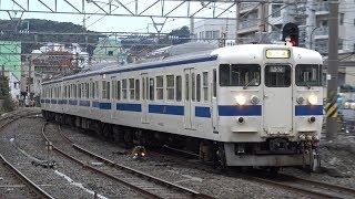 【4K】JR鹿児島本線 普通列車415系電車 カコFk520編成 鹿児島駅到着