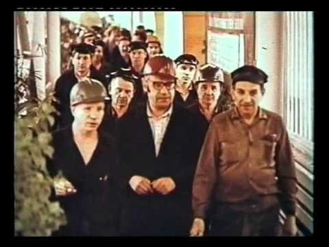 Первоуральск 1982 г
