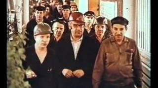 �������� ���� Первоуральск 1982 г ������