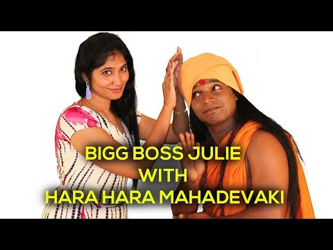 Julie Advised Oviya | BiggBoss Julie with Hara Hara Mahadevaki