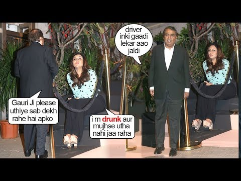Kind Mukesh Ambani Himself Came Out To Help Shahrukh's Fully DRUNKK Wife Gauri Khan After Party