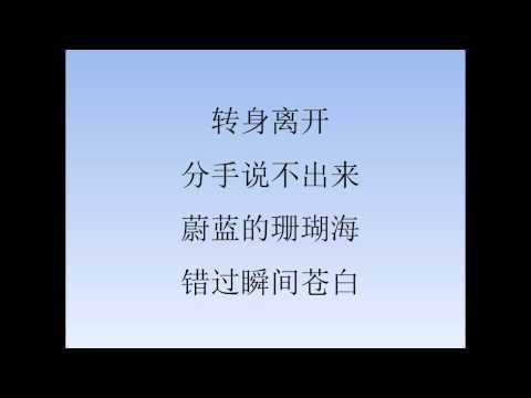 final shan hu hai