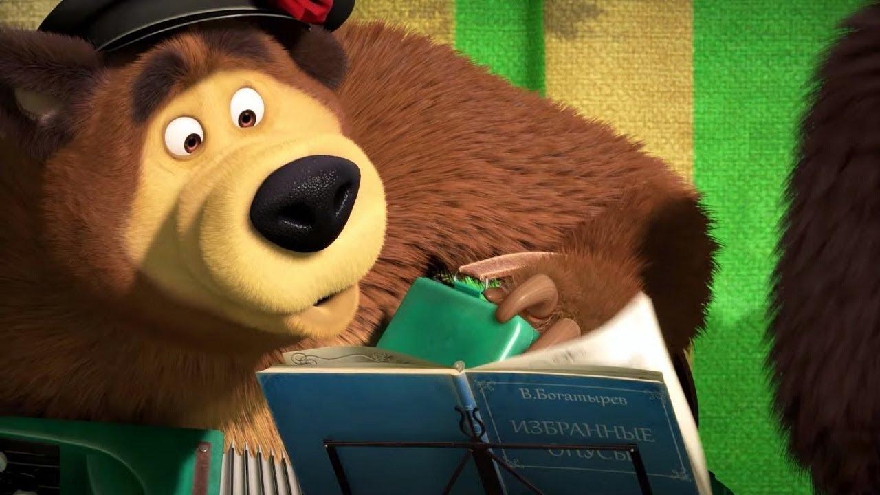 маша-та-ведмідь-квартет-плюс-ведмежий-оркестр-masha-and-the-bear