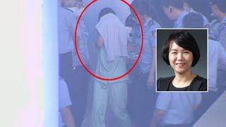 검찰, '100억 부당수임' 최유정 변호사 2심도 징역 7년 구형 / 연합뉴스TV (YonhapnewsTV)