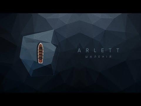 ARLETT - Шаленій