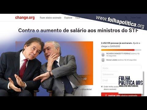 Petição para que Temer vete aumento dos ministros do STF tem quase 2,5 milhões de assinaturas