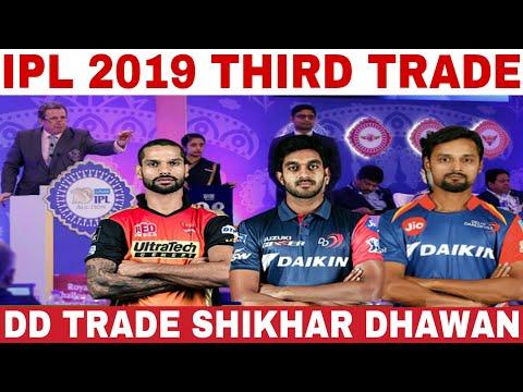 IPL 2019 : SRH & DD EXCHANGE THEIR PLAYERS BEFORE AUCTION   DD TRADE SHIKHAR DHAWAN   DD PLAYER LIST