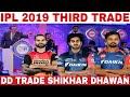 IPL 2019 : SRH & DD EXCHANGE THEIR PLAYERS BEFORE AUCTION | DD TRADE SHIKHAR DHAWAN | DD PLAYER LIST