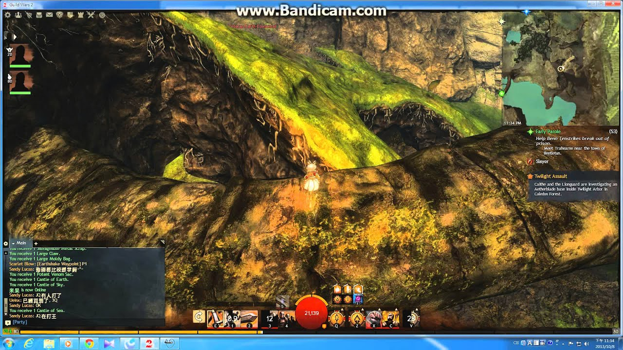 GW2 Mount Maelstrom (Dierdre\'s Steps) jumping puzzle - YouTube