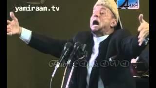 Allama Hafiz Tassaduq Hussain 3 Muharram 2012 Lahore   Yamiraan Azadari Network