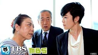 藤山直美&寺島しのぶ、二大女優がテレビ初競演!天涯孤独でひょんなことか...